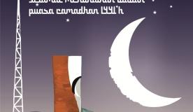 Marhaban yaa Ramadhan 1441 H